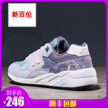 New Bailun Shoes 999 Cherry Blossom Series 580 Sports Shoes 2019 New Running Shoes Couple Men's Shoes Autumn Women's Shoes