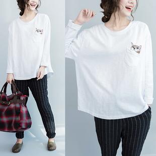 加肥加大码韩版中长款纯棉打底衫胖mm春装上衣长袖T恤女宽松200斤
