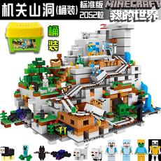 我的世界兼容5乐高积木6拼装7儿童益智男孩8-10岁村庄房子12玩具
