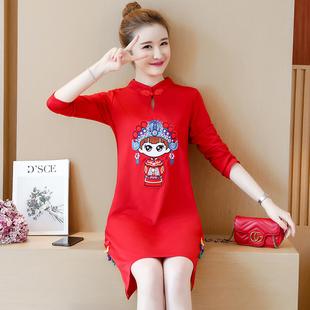 2018秋季新款少女改良旗袍短款现代中国风长袖大码显瘦加绒连衣裙