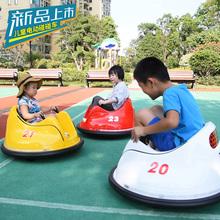儿童电动车婴幼儿碰碰车小孩玩具车可坐人宝宝童车带遥控四轮汽车