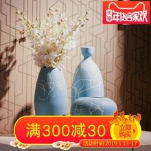 陶瓷花瓶客厅摆件餐桌装饰品瓷花瓶现代简约家居插干花电视柜摆件