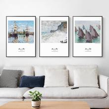 莫奈世界名画现代客厅背景墙装 饰画卧室家居书房子墙画塞纳河油画