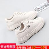 大码女鞋41-43韩版风百搭小白鞋女2019春新款单鞋厚底运动休闲鞋