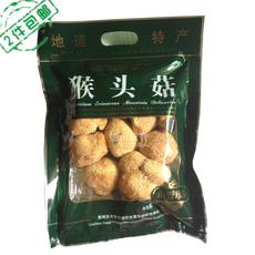 贵州天齐土特产 猴头菇 菌类 干货 煲汤 100克