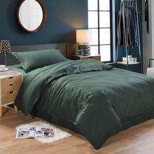 军绿色纯棉三件套 全棉1.2m学生宿舍单人床纯白床单被套床上用品