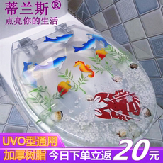 树脂马桶盖 彩色静音坐便器盖板UVO型通用加厚老式抽水马桶圈包邮