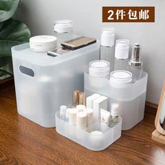 聚可爱 简约桌面收纳盒组合化妆品收纳盒子半透明塑料磨砂整理盒