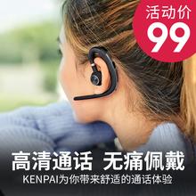 蓝牙耳机挂耳式无线超长待机苹果安卓通用型开车单耳机 肯派S8