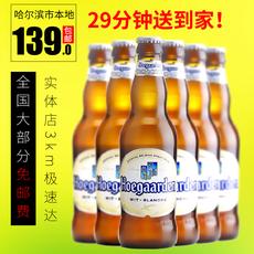 小酒喔 福佳白比利时原装进口福佳精酿啤酒白啤酒果味啤酒新日期