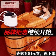 百年羚特级香柏木桶浴桶 熏蒸泡澡木桶沐浴桶洗澡盆浴缸成人带盖