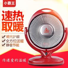 小霸王取暖器小太阳暖风机迷你花蓝台式电暖器家用节能电热扇烤炉