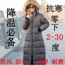 2017新韩版高档奢华羽绒服女超长款到脚踝加厚过膝大毛领修身外套
