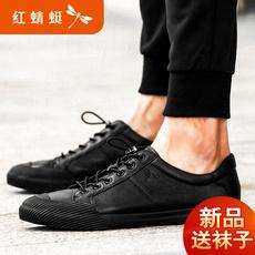 红蜻蜓男鞋秋季潮鞋2017板鞋 男士真皮运动休闲鞋百搭贝壳头男鞋