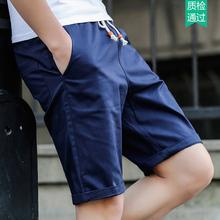 五分裤男士夏天沙滩裤韩版5分大码印花七分中裤运动纯棉休闲短裤