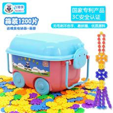 雪花片儿童大号1000片数字益智拼插兼容乐高安全无毒塑料积木玩具