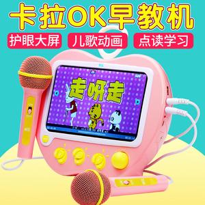 米蛋K5s/K5w/K6儿童早教机触摸屏wifi视频故事机卡拉OK学习机3-6