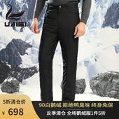 UAISI/优艾丝2018冬季新款男装羽绒裤修身外穿保暖棉裤子白鹅绒裤