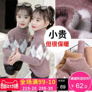 女童毛衣秋冬装2018新款儿童水貂绒洋气女孩加绒加厚毛线针织高领