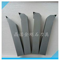 金刚石车刀数控刀具PCD CBN氮化硼刀具刀片外圆刀宝石刀非标定做