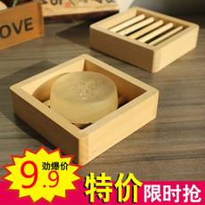 简约环保榉木木制手工皂架木质皂托肥皂盒皂盘木皂盒家木质香皂盒