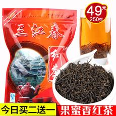 买二送一三江春红茶250g广西柳州红茶叶散装桂圆香奶茶春茶金骏眉