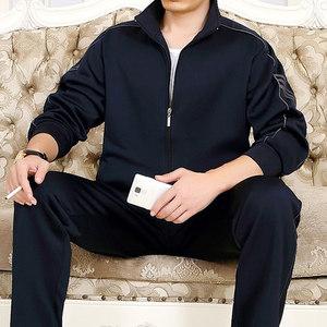 中年运动套装男春秋大码卫衣爸爸装春夏休闲套装中老年男运动服装男大码运动装