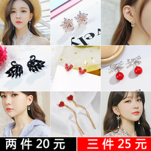 Pearl Flower Earrings feminine temperament Korean temperament long cold wind earrings with personality pure silver student Earrings