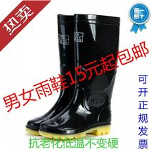 Wear resistant rain shoes, men's water shoes, boots, water boots, skid proof, waterproof, high tube, middle tube, fishing plastic shoes, rubber shoes.