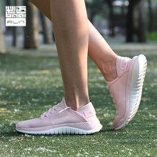 休闲鞋 女时尚 慢跑鞋 必迈Pace Will跑步鞋 男轻便透气运动鞋
