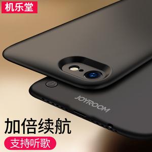 iphone7背夹式充电宝苹果6电池7plus专用8X超薄6s手机壳便携冲sp背夹充电宝