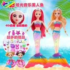 美人鱼娃娃玩具七彩闪光音乐人鱼长发公主洋娃娃女童玩具生日礼物