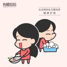 【有福妈妈】北京天津上海杭州深圳广州 月嫂育儿嫂补差价专用