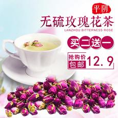 玫瑰花茶平阴美容美白特级大朵干玫瑰红散装纯天然正品气血养生茶