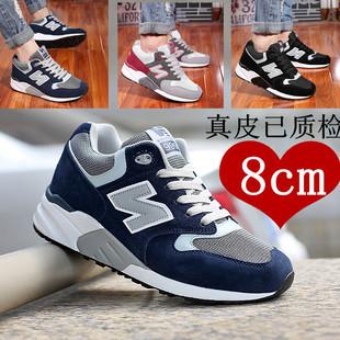 隐形增高男鞋8cm男士运动鞋休闲内增高6cm小白鞋秋季真皮10cm包邮