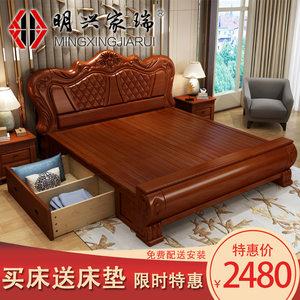 欧式实木床双人床1.5m1.8米新款<span class=H>美式</span>乡村<span class=H>家具</span>简约现代中式婚床