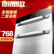 领跃好太太消毒柜 嵌入式不锈钢碗筷家用厨柜镶嵌式消毒碗柜特价