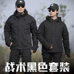 户外冲锋衣男套装冬季三合一加绒保暖软壳登山服特种兵迷彩服套装