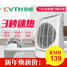 恒温取暖器家用暖风机迷你浴室热风小电暖气小太阳省电节能电暖
