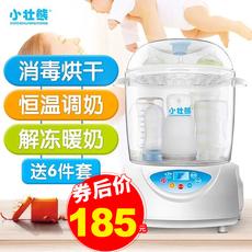 婴儿奶瓶消毒器带烘干暖奶多功能二合一杀菌宝宝蒸汽消毒锅不锈钢