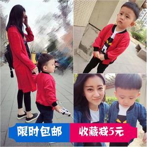 小森家2016韩版秋新款母子亲子装母女装三口夹克长袖针织开衫外套亲子装