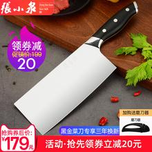 张小泉黑金菜刀家用德国钼钒钢切片刀切菜刀切肉刀厨房不锈钢刀具