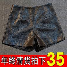 皮短裤女秋冬2017新款韩版大码修身高腰宽松阔腿皮裤显瘦pu外穿潮
