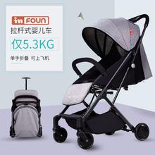婴孚婴儿推车超轻便携新生儿宝宝手推车拉杆可坐可躺折叠轻便伞车
