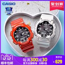 情侣学生防水运动太阳能石英手表AQ CASIO卡西欧手表男女正品 S810