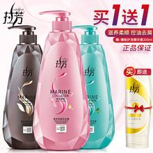 拉芳香味持久留香洗发水护发素套装 去屑止痒控油洗头发膏女洗发露