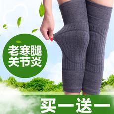 羊绒护膝 保暖老寒腿膝盖羊毛羊绒老年人加厚加长护腿关节 护膝