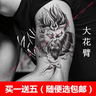 买1送5齐天大圣孙悟空花臂猴子纹身贴男防水持久手臂仿刺青贴包邮图片
