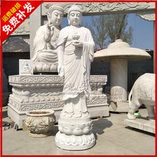 汉白玉天然石材石雕观音菩萨石雕像观世音佛像雕塑站立莲花底座