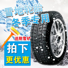 朝阳雪地轮胎SW618 175/70R14雪地胎五菱荣光锐欧雅绅特
